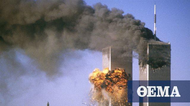 11 Σεπτεμβρίου: Οι Αμερικανοί τιμούν με μάσκες τα θύματα στους Δίδυμους Πύργους