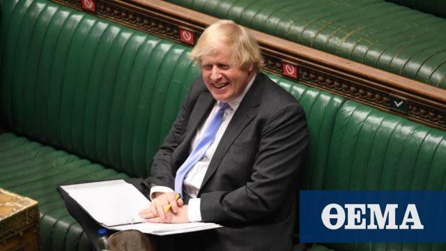Brexit - Βρετανία: Στην Βουλή των Κοινοτήτων το Νομοσχέδιο Τζόνσον που εξοργίζει την ΕΕ