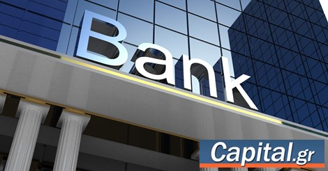 Eurobank Equities: Πολύ ελκυστικές οι μετοχές των ελληνικών τραπεζών - Πότε αναμένεται το ριμπάουντ
