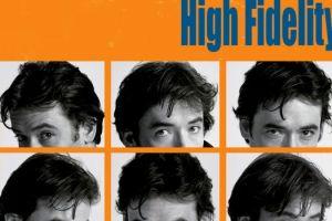 High Fidelity - Monopoli.gr