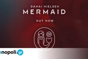 «Mermaid»: Το νέο τραγούδι της Danai Nielsen είναι εμπνευσμένο από τη γοργόνα-σύμβολο του Άντερσεν