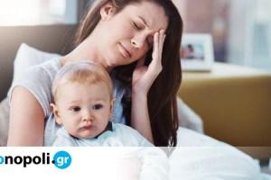Είστε μαμά που μεγαλώνει αγόρια; Αυτές είναι οκτώ συμβουλές για εσάς