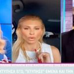 Η απάντηση του Τριαντάφυλλου στις κατηγορίες για ξυλοδαρμό: «Αυτό είναι σαν καρκίνος» (video)
