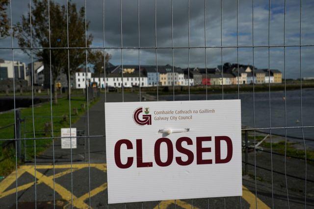Ιρλανδία: Νέα αυστηρά περιοριστικά μέτρα για τον κορωνοϊό