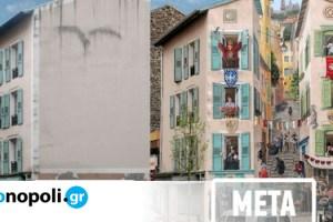Καλλιτέχνης μεταμορφώνει μια μουντή πόλη σε...γκαλερί τέχνης