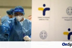 Κορονοϊός: Εφιάλτης! 865 κρούσματα σε 24 ώρες - 86 διασωληνωμένοι
