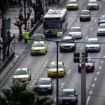 Τέλη κυκλοφορίας 2021: Ποιοι παίρνουν απαλλαγή και δεν πληρώνουν