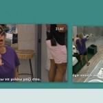 Big Brother: Έγινε το… έλα να δεις στο μπάνιο – Εκτός εαυτού η Δανέζη (vid)
