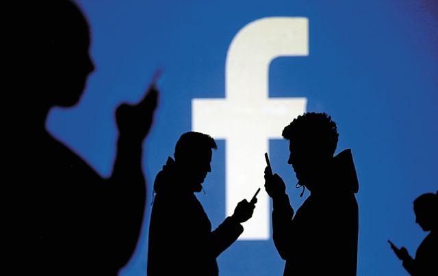 Facebook: Κόπηκαν 2,2 εκατ. διαφημίσεις που θα εμπόδιζαν την ψηφοφορία στις εκλογές των ΗΠΑ