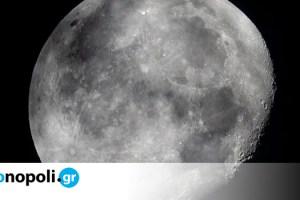 NASA: Βρέθηκε πόσιμο νερό σε μεγάλη ποσότητα στην Σελήνη
