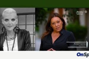 Αναστασία Κατηφόρη: Η κληρονομιά της Νανάς Καραγιάννη και η στημένη εκπομπή του Μποτρίνι!