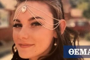 Βρετανία: 30χρονος σκότωσε την 16χρονη ξαδέλφη της γυναίκας του, την άφησε στο δάσος, αλλά αρνήθηκε ότι τη δολοφόνησε