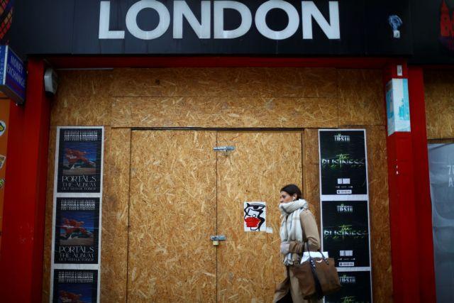 Κορωνοϊός : Αρση lockdown στην Αγγλία στις 2 Δεκεμβρίου