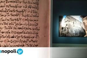 Μουσείο Μπενάκη: Online περιηγήσεις και εκδηλώσεις