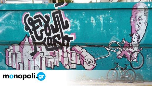 Οδηγός επιβίωσης για το ποδήλατο την πόλη: Σωστή τοποθέτηση στο δρόμο - Monopoli.gr