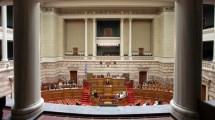 Πέρασε η ρύθμιση για μείωση των ασφαλιστικών εισφορών - Καταψήφισαν ΣΥΡΙΖΑ - ΚΚΕ, «παρών» το ΚΙΝΑΛ