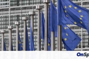 Eurostat: Αύξηση 12,6% του ΑΕΠ στο τρίτο τρίμηνο – Οριακά μικρότερο σε σχέση με την πρώτη εκτίμηση