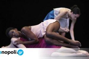 Megaron Online: Σε παγκόσμια πρώτη η παράσταση χορού «Υag» – The Movie, από την Βatsheva Dance Company