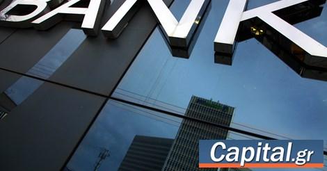 Alpha Finance: Έρχεται περαιτέρω ισχυρό ράλι στις ελληνικές τράπεζες