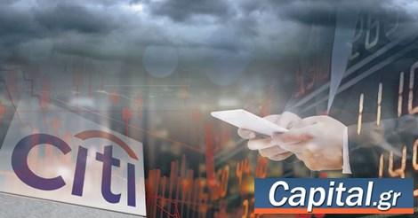 Citi: Οι 16 μετοχές που θα 'τρέξουν' το 2021 και οι ευκαιρίες για τους επενδυτές στην Ευρώπη