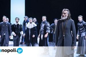 Εθνικό Θέατρο: «Ο άνθρωπος που γελά», ο «Τίμων ο Αθηναίος» και άλλες παραστάσεις στο Κανάλι της Βουλής - Monopoli.gr