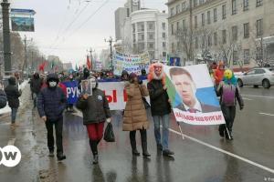 Η ανατολική Ρωσία «προκαλεί» τον Πούτιν   DW   06.01.2021