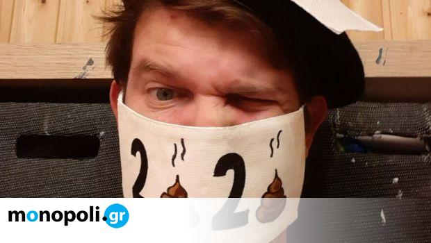 Καλλιτέχνης δημιουργεί ξεχωριστές μάσκες προστασίας για κάθε μία μέρα του lockdown - Monopoli.gr