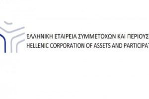 Νέος διευθύνων στις «Ελληνικές Αλυκές»
