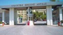 Νομοθετική παρέμβαση για πρόστιμο των 300 ευρώ σε στρατιωτικούς