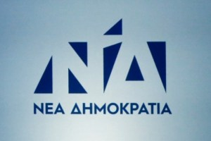 Ο Γιάννης Μπούγας εξελέγη γ.γ της κοινοβουλευτικής ομάδας της ΝΔ