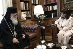 Συναντήθηκε η Κ. Σακελλαροπούλου με τον αρχιεπίσκοπο Ιερώνυμο- Τι συζητήθηκε