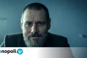 Τζιμ Κάρεϊ: Γιατί δεν αναγνωρίζεται το δραματικό ταλέντο του σπουδαίου ηθοποιού; - Monopoli.gr