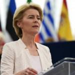 Φον ντερ Λάιεν: Ο εμβολιασμός ξεκίνησε και φτάνει μέχρι τα ελληνικά νησιά