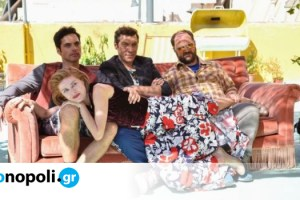 TV Guide: Οι εξελίξεις στις σειρές και οι ταινίες που θα δούμε στην τηλεόραση την Πέμπτη 14 Ιανουαρίου