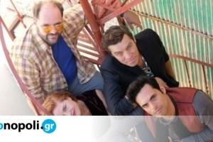 TV Guide: Οι εξελίξεις στις σειρές και οι ταινίες που θα δούμε στην τηλεόραση την Πέμπτη 21 Ιανουαρίου