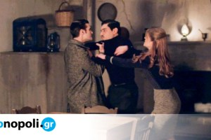 TV Guide: Οι εξελίξεις στις σειρές και οι ταινίες που θα δούμε στην τηλεόραση την Τετάρτη 27 Ιανουαρίου