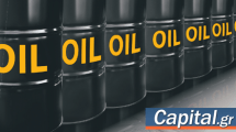 IEA: Περικοπή των εκτιμήσεων για την πετρελαϊκή ζήτηση εξαιτίας κορονοϊού