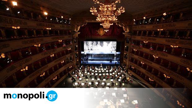 Online Agenda: 25 προτάσεις με ταινίες, παραστάσεις, συναυλίες για σήμερα 22 Ιανουαρίου