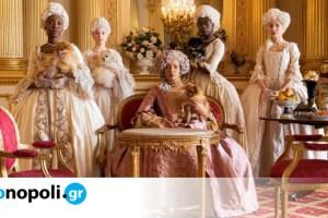 The Bridgerton: Πώς η νέα σειρά του Netflix επηρεάζει τις τάσεις στα ρούχα και τη διακόσμηση σήμερα - Monopoli.gr