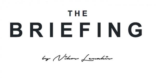 """""""The Briefing"""": Η μετοχή της ημέρας 21/01/2021"""