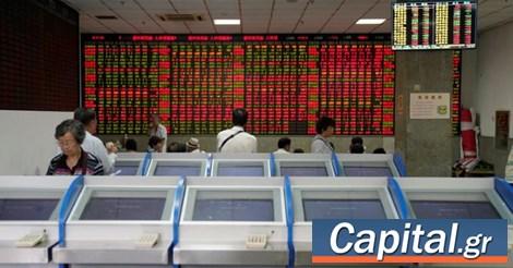 Απώλειες στην Ασία - Πτώση άνω του 1% σε Κίνα και Χονγκ Κονγκ