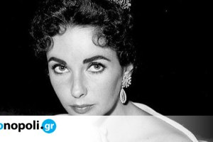 Ελίζαμπεθ Τέιλορ: Η συγκλονιστική ζωή της σπουδαίας σταρ σε φωτογραφίες