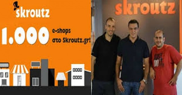 Ενίσχυση της διοικητικής ομάδας της πλατφόρμας ηλεκτρονικών αγορών Skroutz