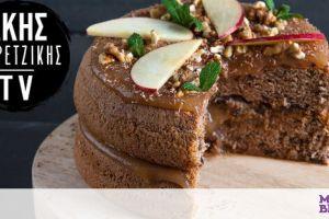 Κέικ με σοκολάτα και μαρμελάδα μήλο - Τα παιδιά θα το λατρέψουν