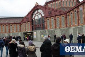 Κορωνοϊός - Ισπανία: Νέο πακέτο 11 δισ. ευρώ για τη στήριξη των επιχειρήσεων