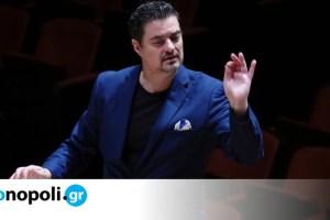 Μέγαρο Μουσικής Online: Γιώργος Πέτρου και Καμεράτα ερμηνεύουν έργα του Χάιντελ - Monopoli.gr