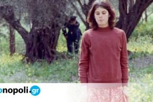 Σινεμά Ανοιχτό: Τρεις νικητές των Βραβείων Ίρις επιλέγουν ταινίες για on demand προβολή από το Ίδρυμα Ωνάση - Monopoli.gr