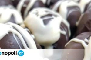 Σοκολατάκια με γέμιση γλυκό του κουταλιού από το food blog aplessyntages - Monopoli.gr