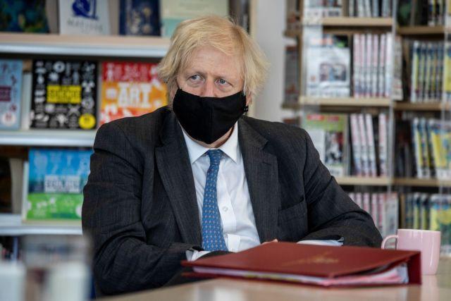 Βρετανία : Αισιόδοξος για τερματισμό του lockdown τον Ιούνιο ο Τζόνσον