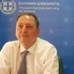 ΥΠΑΑΤ: Έργα ύψους 21,4 εκατ. ευρώ στη Λιμνοθάλασσα Αιτωλικού – Μεσολογγίου